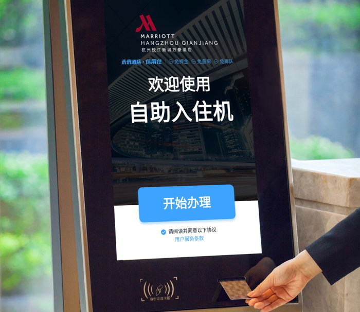Person using facial recognition to check-in at a hotel kiosk